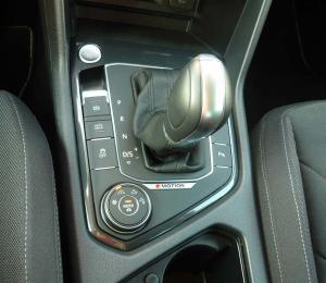 VW-Tiguan-skrzynia-biegow